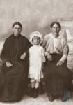 Семья Хомлевых