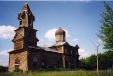 Христо-Рожденственская церковь в п. Кацбахском, освящена в 1859 г.