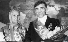 1981 г. Золотая свадьба