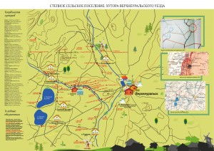 Степное сельское поселение: хутора Верхнеуральского уезда (1852-2014)